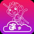途步赚钱app最新版下载 v1.0.0