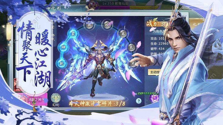 神界天宫官方版图2
