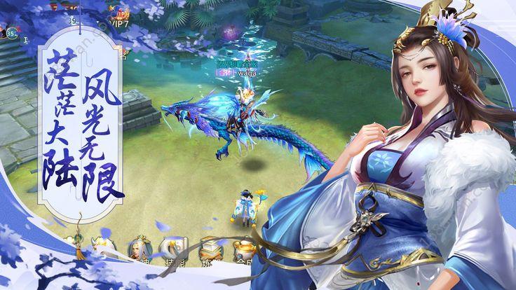 神界天宫官方版图3