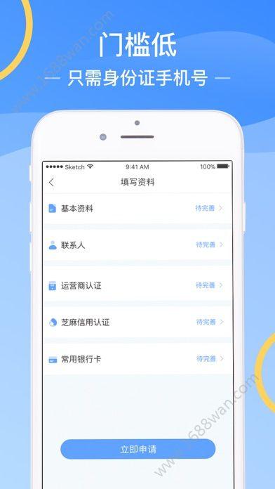 融泽财富app图1