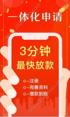 金豆钱袋app图3
