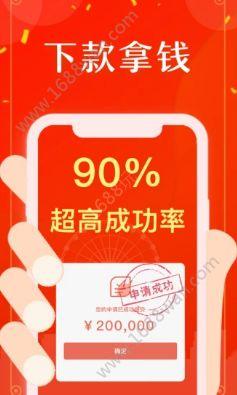 金豆钱袋官网app下载入口图片1