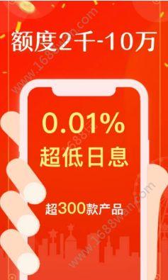 金豆钱袋app图1