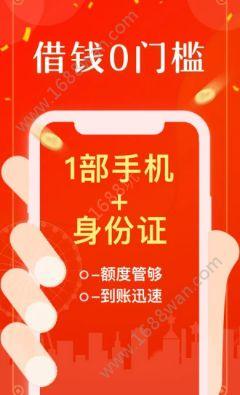 金豆钱袋app图2