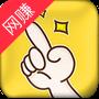 金手指赚钱app官网版下载 v1.0