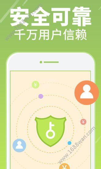 任天堂彩票app图3