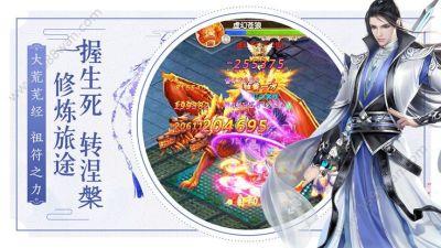 梦境仙侠官方版图3