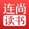 连尚读书小说阅读2019免费版 v1.6.9