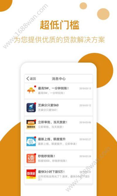 惠花花app图1