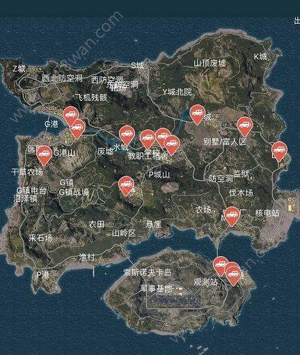 和平精英海岛地图刷车点在哪 海岛地图刷车点汇总[多图]图片1