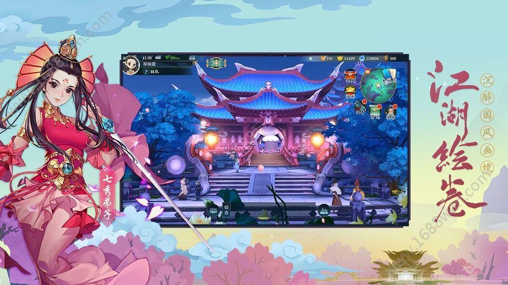 剑网3指尖江湖角色怎么解锁 白帝城阵容怎么搭配[多图]图片1