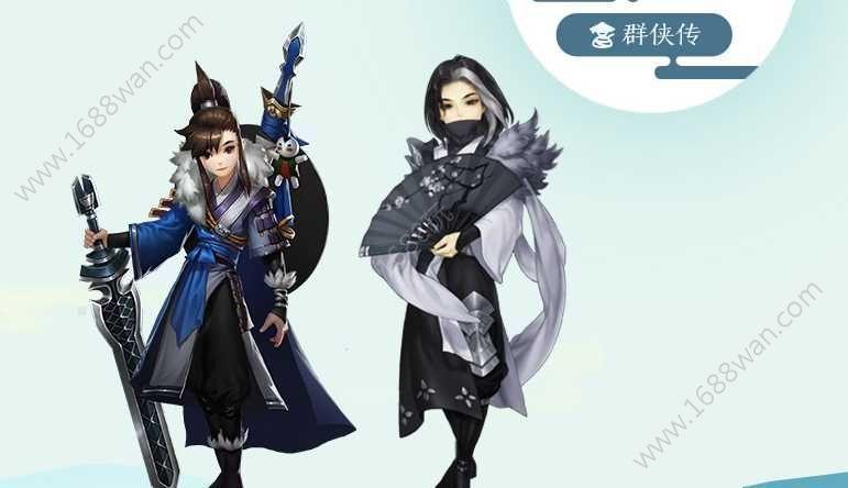 剑网3指尖江湖角色怎么解锁 白帝城阵容怎么搭配[多图]图片2