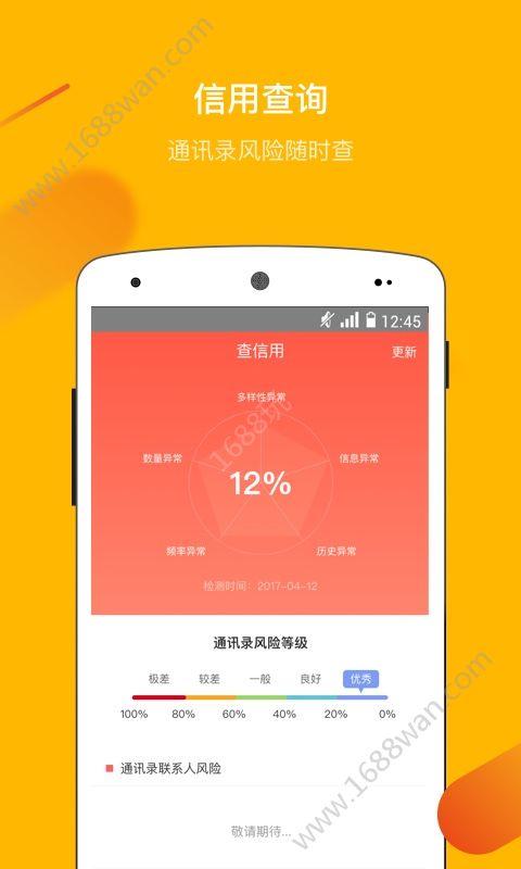 百银钱包app图1