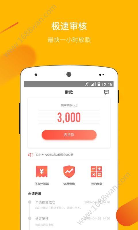 百银钱包app图3