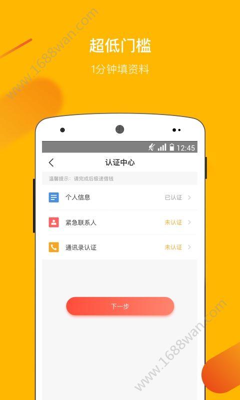 百银钱包app图2