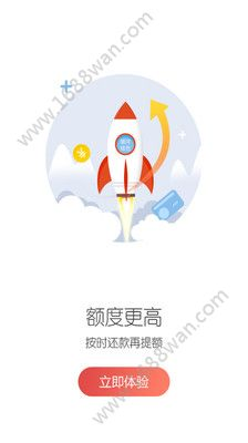 太空借款app图2