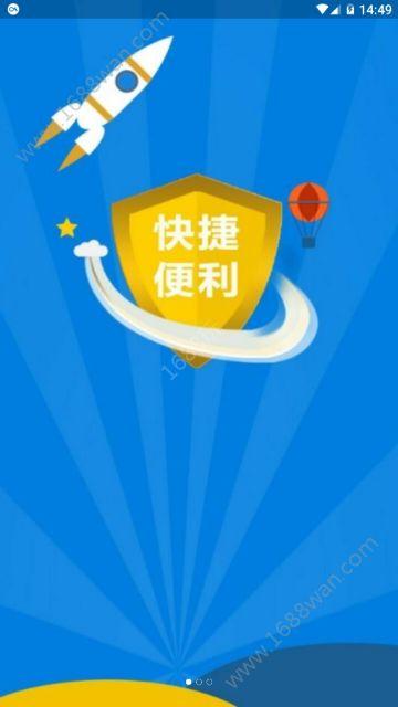 福丰投资app图3