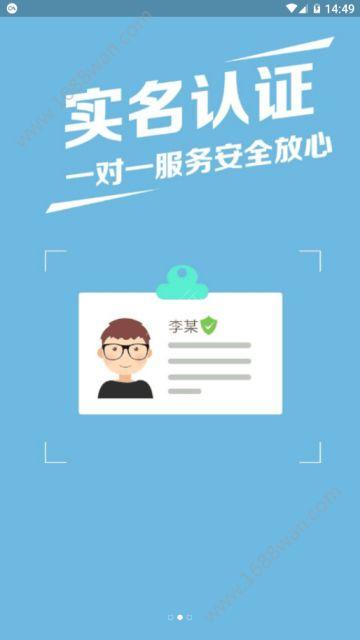 福丰投资app图2