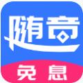 随意拿呗app手机版 v1.0