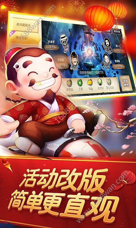 奇迹棋牌麻将官网平台手机版app图片1