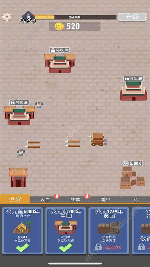 生存大挑战游戏图1