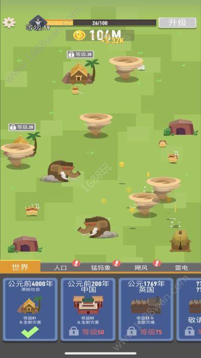 生存大挑战游戏安卓版图片1