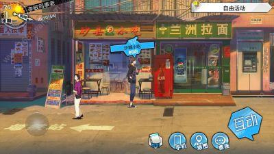 双境之城虚空梦境怎么玩 虚空梦境冒险玩法攻略图片2