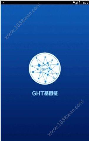 趣步ght交易平台下载官网图片1