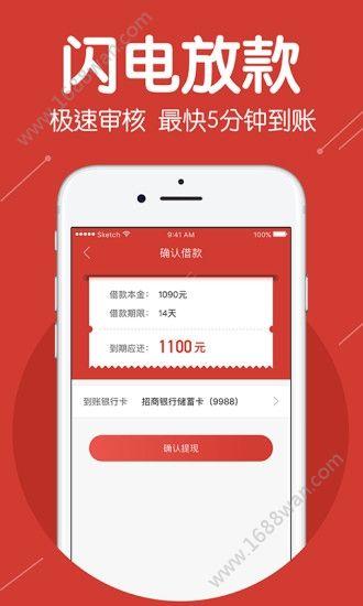 达人速借app图2