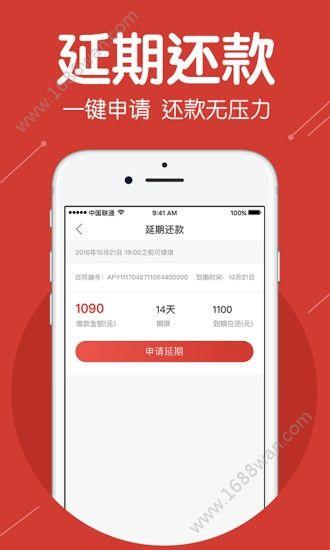 达人速借app手机版图片1