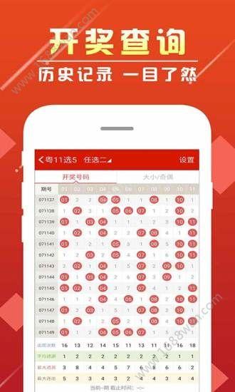 mg4355vip彩票app手机版图片1