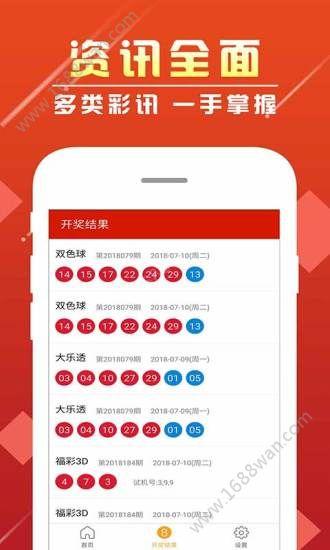 mg4355vip彩票app图1