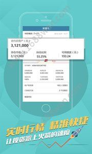 股票配资吧app手机版下载图片2