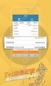 股票配资吧app手机版下载图片1