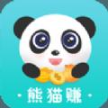 熊猫淘任务