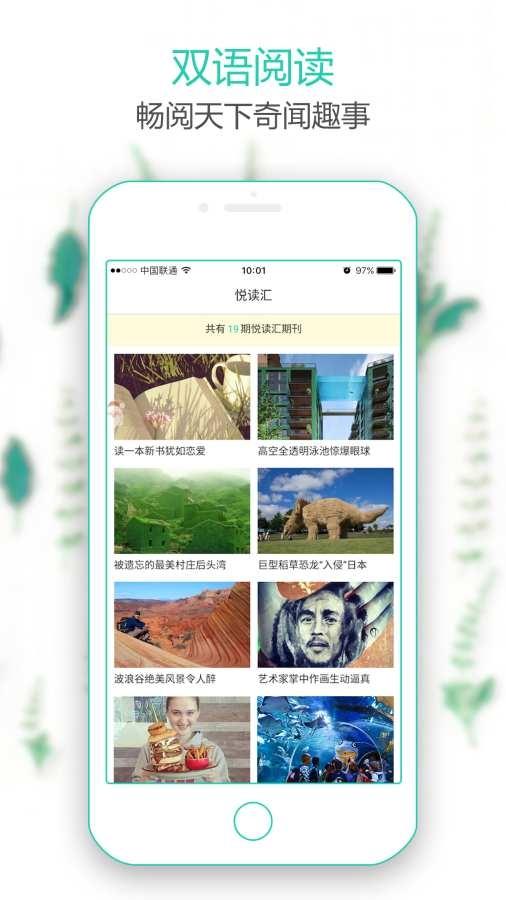 新东方微课堂app图2