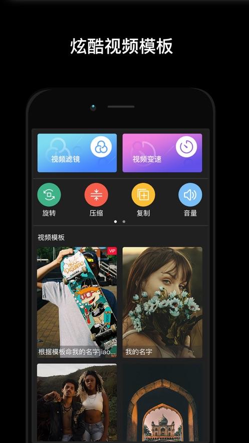 草莓短视频app官方手机版下载图片1