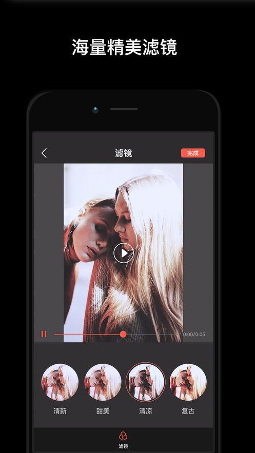 草莓短视频app图2