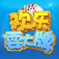 欢乐耍大牌游戏安卓版下载 v3.0.25