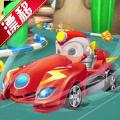 跑跑飞车欢乐漂移游戏安卓版 v1.1.2
