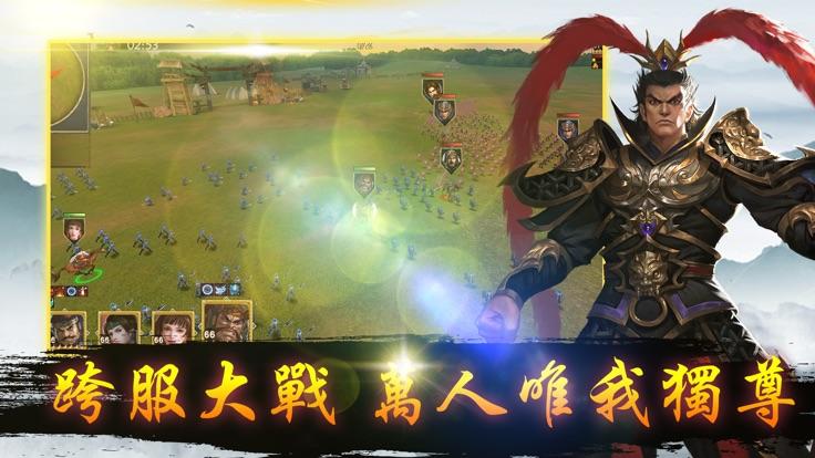 九州战国策手游官方版图片1
