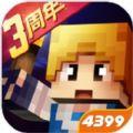 奶块3.6.1.0夏日游园会最新版本下载 v5.3.1.0