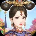 爱江山更爱美人游戏安卓版 v1.0.1