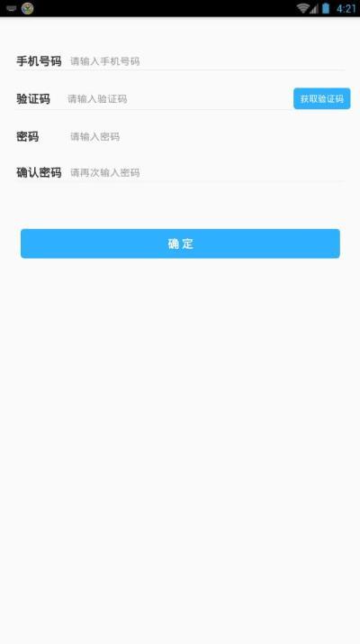 邯郸市教育局官网空中课堂app图3