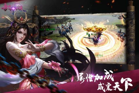 封神归来官方网站手游正式版图片1