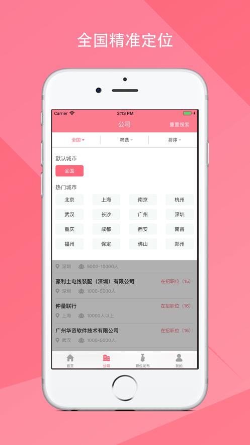 馒头兼职app图2