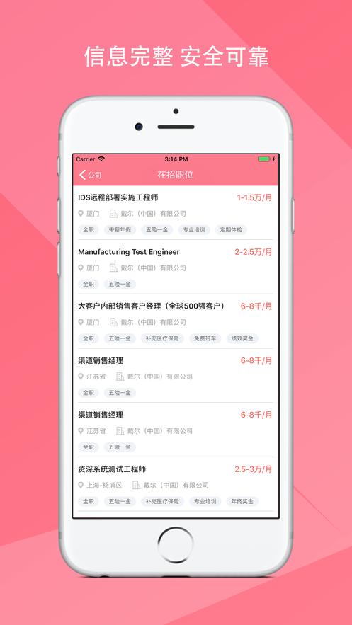 馒头兼职app图3