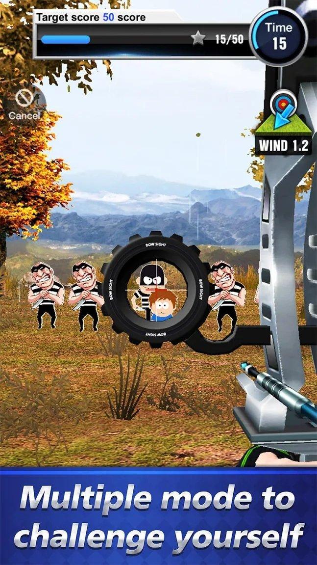 射箭运动游戏图2