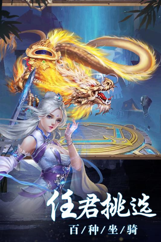 斗法天地手游官方最新版下载图片1