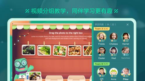 新东方云教室app图1